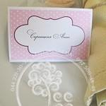 банкетные карточки на свадьбу